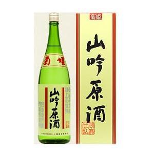 菊姫 山廃吟醸 原酒 1.8L