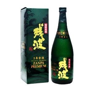 古酒蔵で5年間長期熟成させた残波プレミアム5年100%古酒。