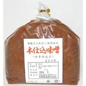 天野・天然本仕込みそ生 1Kg入り|sake-miyatoyasaketen