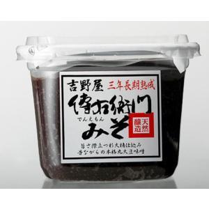 『吉野屋』傳右衛門豆味噌 450g|sake-miyatoyasaketen