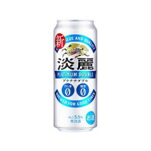 キリン 淡麗プラチナダブル 発泡酒 500ml×24本(1ケース)