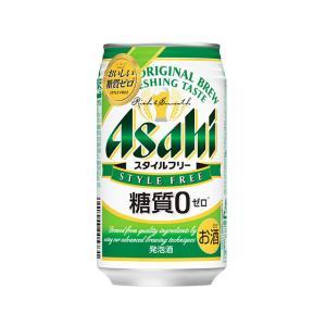糖質0(ゼロ)※の発泡酒。 麦芽の風味を残しながら、ファインアロマホップ等の素材の醸し出す「安らげる...