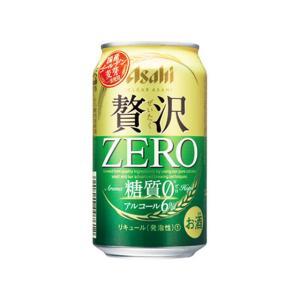 「送料無料 」アサヒ クリアアサヒ 贅沢ゼロ 新ジャンル 3...