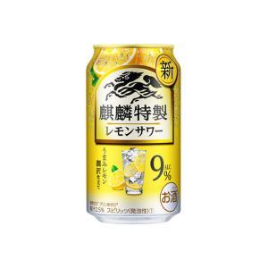 キリン ザ・ストロング レモンサワー 350ml 1ケース(24本)