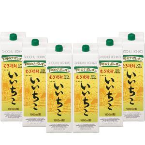 「送料無料」いいちこ 麦焼酎 25度 1800mlパック 1ケース(6本)(※東北は別途送料必要)|sake-ninja