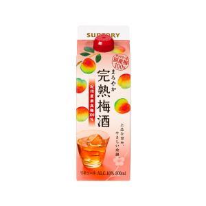 ふっくらと熟した肉厚な紀州産南高梅を使用し、完熟梅ならではの華やかな香りとまろやかで優しい甘さが特長...