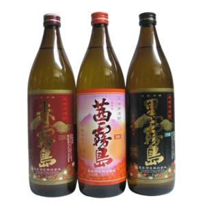 【贈り物ギフトに】茜霧島・赤霧島・黒霧島 本格芋焼酎(霧島酒造)各900ml瓶 オリジナル飲み比べセット 化粧箱入り・ラッピング付き [あすつく]|sake-nishida