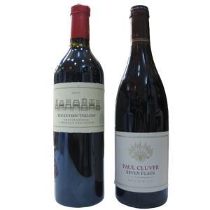南アフリカの最高級クラス 世界完全割当 入手困難赤ワイン 各750ml瓶 2本セット 化粧箱入・ラッピング付き [あすつく]|sake-nishida