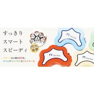 大阪町工場オッチャンのアイデア 手のひらサイズの可愛いコインケース 丸タイプ 1個(35g)サイズ:80×60×20mm|sake-nishida