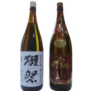 【ギフト】獺祭(だっさい)純米大吟醸・磨き三割九分と、赤霧島(あかきりしま) 各1800ml瓶 2本セット 化粧箱入 あすつく|sake-nishida