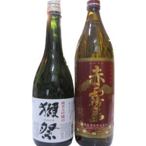 獺祭(だっさい)純米大吟醸45 720ml・1本と、赤霧島(あかきりしま)900ml・1本 計2本セット 化粧箱入り[あすつく]|sake-nishida