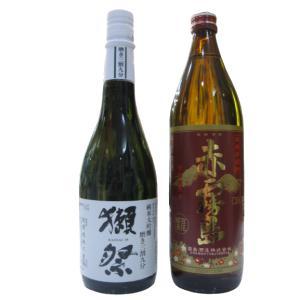 獺祭(だっさい)純米大吟醸・磨き三割九分 720mlと、赤霧島(あかきりしま)900ml 2本セット 化粧箱入り [あすつく]|sake-nishida