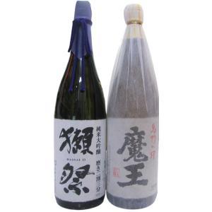 【スペシャルギフト】獺祭(だっさい)純米大吟醸・磨き二割三分と、魔王(白玉醸造) 各1800ml瓶 2本セット 化粧箱入 [あすつく]|sake-nishida