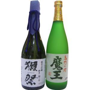 プレミアムギフト【日本酒と芋焼酎】獺祭(だっさい)純米大吟醸・磨き二割三分、魔王(白玉醸造) 各720ml瓶 2本セット 化粧箱入[あすつく]|sake-nishida