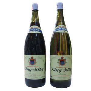 大阪府柏原市カタシモワインフード King Selby キングセルビー レギュラー 1800ml瓶 赤白2本セット 化粧箱入 [あすつく]|sake-nishida