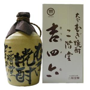 大分麦焼酎 二階堂 吉四六(きっちょむ) オリジナル壺入り 720ml|sake-nishida