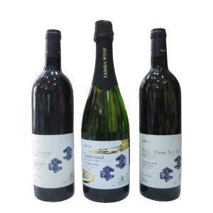 京都丹波ワイン サンジョベーゼ(赤)2018、ピノブラン樽発酵(白)2018、トラディショナル(泡)2013 各750ml瓶 3本セット|sake-nishida