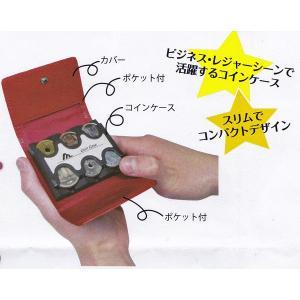 大阪町工場オッチャンのアイデア コインケース 合成皮革 カラー:ブラックorレッド 1個(54g)サイズ:83×65×29mm|sake-nishida