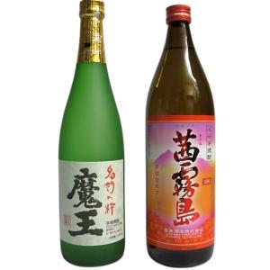 【ギフト】入手困難な芋焼酎 魔王(白玉醸造)720ml瓶と、茜霧島(霧島酒造)900ml瓶 オリジナル飲み比べセット 化粧箱入 [あすつく]|sake-nishida