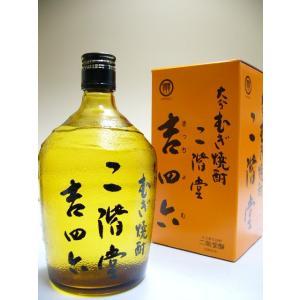 大分麦焼酎 二階堂 吉四六 オリジナル瓶入り 720ml|sake-nishida