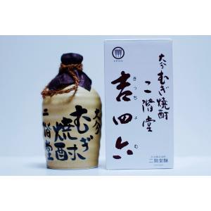 大分麦焼酎 二階堂 吉四六(きっちょむ) オリジナル壺入り 1800ml|sake-nishida