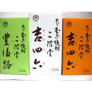 大分麦焼酎 二階堂 吉四六(きっちょむ)つぼ入り・びん入り、豊後路(ぶんごじ) 各720ml 3本セット [あすつく]|sake-nishida