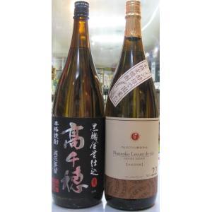 【この季節に旨い麦焼酎】高千穂酒造・黒麹全量仕込み、宗政酒造・のんのこワイン酵母仕込み、各1800ml瓶 2本セット 化粧箱入り あすつく|sake-nishida