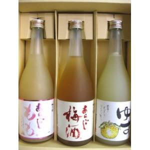 【特約店限定販売】 奈良県・梅乃宿酒造謹製 あらごし梅酒・ゆず酒・あらごしもも 各720ml 3本 飲み比べセット 化粧箱入|sake-nishida