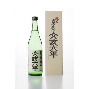 石川県:車多酒造 吟醸仕込純米酒 天狗舞(てんぐまい)文政六年(ぶんせいろくねん) 1800ml瓶 箱入り [日本酒]あすつく|sake-nishida