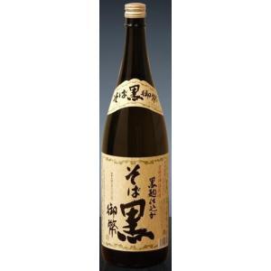 【ケース販売】 宮崎県:姫泉酒造謹製 本格そば焼酎 そば黒御幣 25度 1800ml瓶 X 6本|sake-nishida
