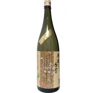 【ケース販売】 福岡県:光酒造謹製 はだか麦焼酎 黒麹仕込み 早春乃香雪 25度 1800ml瓶 X 6本|sake-nishida