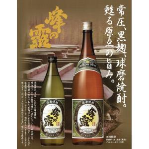【ケース販売】 熊本県:繊月酒造謹製 本格米焼酎 黒麹 峰の露 25度 900ml瓶 X 6本|sake-nishida