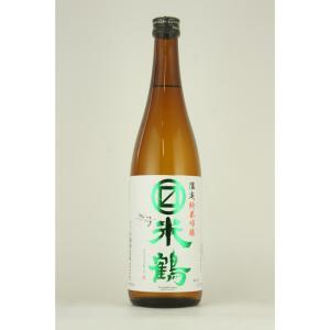 お歳暮 米鶴 〈緑〉純米吟醸 720ml|sake-okadaya