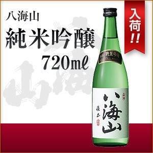 お歳暮 ギフト 日本酒 八海山 純米吟醸 720ml 純米吟醸酒 新潟県 御歳暮|sake-okadaya