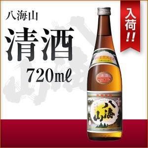 お歳暮 ギフト 日本酒 八海山 清酒 720ml 清酒 新潟県 御歳暮|sake-okadaya