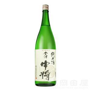 お歳暮 会津中将 純米 1800mlギフト 宅飲み 家飲み|sake-okadaya