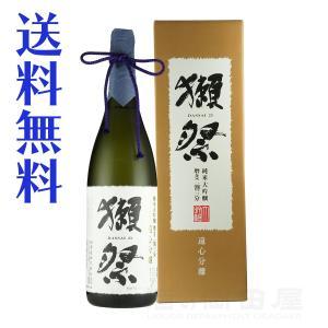 お歳暮 ギフト 日本酒 獺祭 だっさい 純米大吟醸 磨き 二割三分 遠心分離 箱入り 1800ml/1.8L 旭酒造 山口県 地酒 御歳暮|sake-okadaya