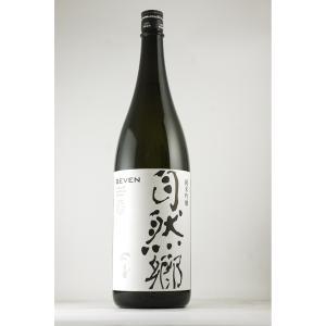 お歳暮 自然郷 SEVEN 純米吟醸 720ml|sake-okadaya