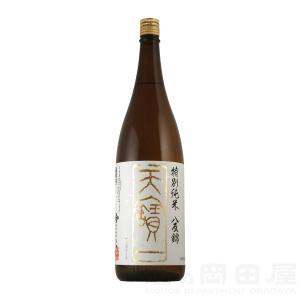 お歳暮 天寶一 特別純米八反錦 1800ml テンポウイチ てんぽういち 広島県ギフト 宅飲み 家飲み|sake-okadaya