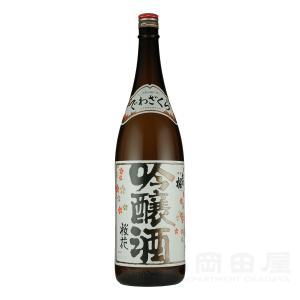 出羽桜 桜花吟醸酒 1800ml/1.8L  ギフト