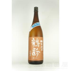 鶴齢 特別純米 山田錦55% 雪室貯蔵 新潟県 青木酒造 1800ml sake-okadaya