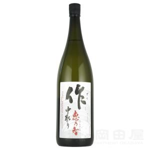 お歳暮 作 恵乃智 中取り 純米吟醸 1800ml/1.8L|sake-okadaya