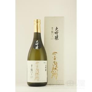 お歳暮 自然郷 大吟醸 磨き50% 720ml|sake-okadaya
