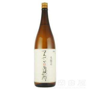 お歳暮 自然郷 さわやか本醸造 1800ml|sake-okadaya