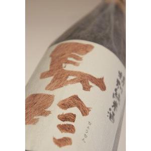 お歳暮 ギフト 日本酒 長珍(ちょうちん)特別純米酒 1800ml/1.8L 愛知県 地酒 御歳暮|sake-okadaya