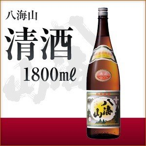 お歳暮 ギフト 日本酒 八海山 清酒 1800ml/1.8L 清酒 新潟県 一升瓶 御歳暮|sake-okadaya