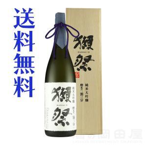 お歳暮 ギフト 日本酒 獺祭 だっさい 純米大吟醸 磨き 二割三分 桐箱入り 1800ml/1.8L 旭酒造 山口県 地酒 御歳暮|sake-okadaya