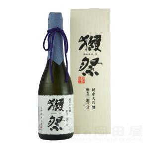 日本酒 獺祭 だっさい 純米大吟醸 磨き二割三分 720ml 桐箱入り 山口県 旭酒造 地酒ギフト 宅飲み 家飲み sake-okadaya