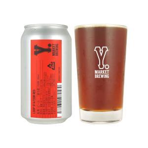 お歳暮 Y.MARKET Loop Station Red ループステーションレッド クラフトビール 地ビール ワイマーケット ビール 名古屋 ギフト 宅飲み 家飲み|sake-okadaya
