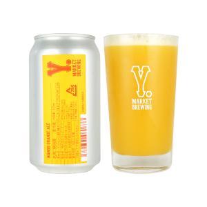 お歳暮 Y.MARKET Mango Orange Ale マンゴーオレンジエール クラフトビール 地ビール ワイマーケット ビール 愛知県 名古屋 お土産 ギフト 宅飲み 家飲み|sake-okadaya
